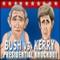 Bush vs Kerry -  Знаменитости Игра