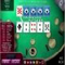 Caribbean Poker -  Азартные Игра